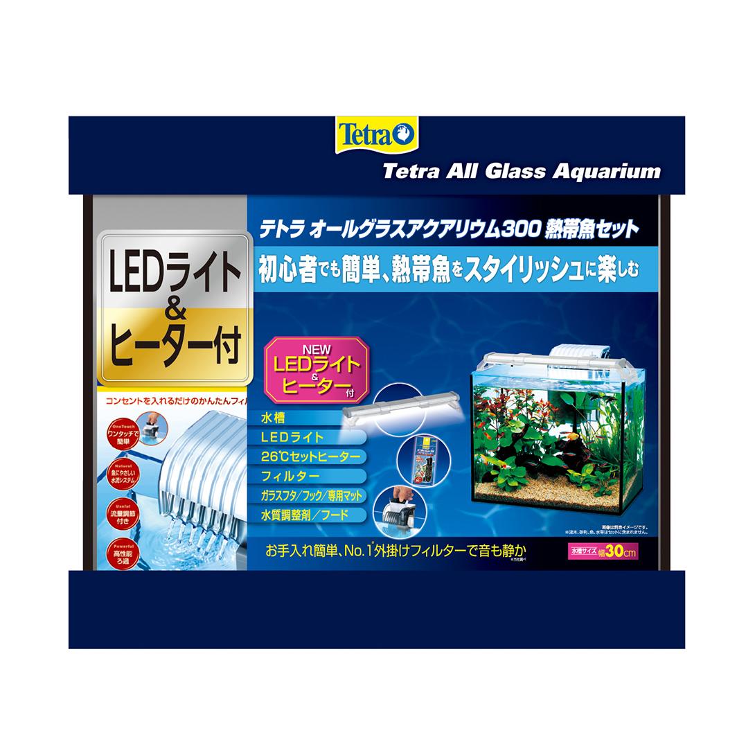 テトラ オールグラスアクアリウム300 熱帯魚セット