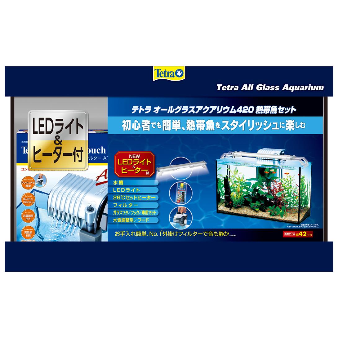 テトラ オールグラスアクアリウム420 熱帯魚セット
